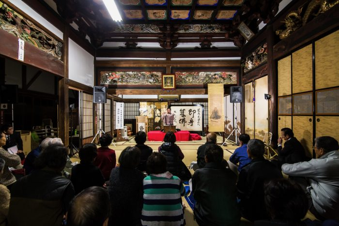 大前田栄五郎生誕225周年記念