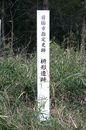 masugata060402-01.jpg