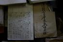 toumiya_taisa060215-13-13.jpg
